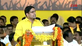 Minister Nara Lokesh Speech at Dharma Porata Sabha in Nellore | CVR NEWS - CVRNEWSOFFICIAL