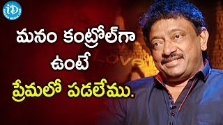 RGV Superb Comments About LOVE | RGV about Love | Ramuism 2nd Dose | iDream Telugu Movies - IDREAMMOVIES
