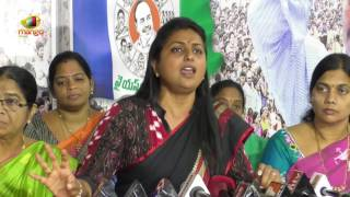 YCP MLA Roja Fires On TDP Leaders | TDP Leaders in Vizag Land Scam | Mango News - MANGONEWS