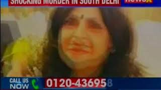 Single women not safe? Delhi Double Murder shocker - NEWSXLIVE