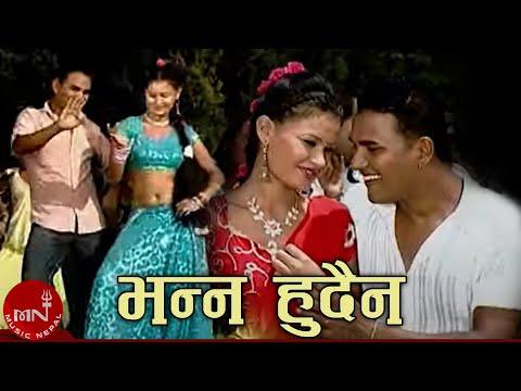 Nabhana Hai Kasailaai Bhanna Hudaina By Ramji Khad and Muna Thapa
