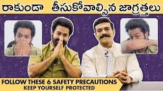 NTR & Ramcharan Release Video Talking About Precautions - RAJSHRITELUGU