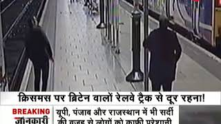 British Railways issue advisory, release 4 shocking videos - ZEENEWS
