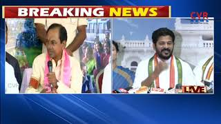 Congress Leader Revanth Reddy Funny Comments On CM KCR about His Family Response | CVR News - CVRNEWSOFFICIAL