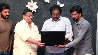 Nivasi Movie Teaser Launch By VV Vinayak | TFPC - TFPC