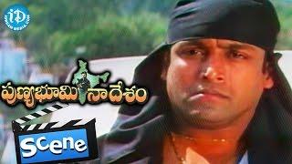 Punya Bhoomi Naa Desam Movie Scenes - Mohan Babu Fighting With Goons    Meena - IDREAMMOVIES