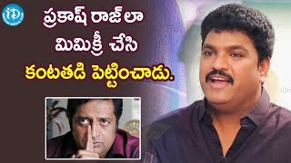 Siva Reddy Imitates Prakash Raj | Talking Movies With iDream | iDream Telugu Movies - IDREAMMOVIES
