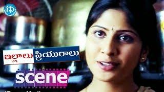 Illalu Priyuralu Movie Scenes - Venu Goes To Job Interview || Venu, Divya Unni - IDREAMMOVIES