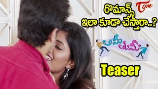 Ami Tumi Teaser | Avasarala Srinivas | Adivi Sesh | Eesha Rebba | Aditi Myakal - TELUGUONE