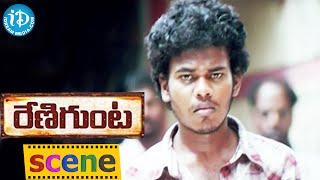 Renigunta Movie Scenes - Johnny And His Friends Killing Men || Sanusha, Sanjana Singh - IDREAMMOVIES