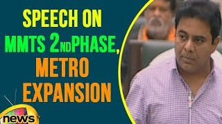 KTR Excellent Speech On MMTS 2nd Phase, Metro Expansion | TS Assembly | Mango News - MANGONEWS