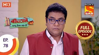 Beechwale Bapu Dekh Raha Hai - Ep 78 - Full Episode - 14th January, 2019 - SABTV