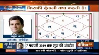 IndiaTv Special Show Chunav Ki Bhavishyawani | Who Is Destined To Be The Next PM ? - INDIATV