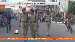 Bandh For AP Special Status | Left Parties and Jansena Participated in Eluru | iNews - INEWS