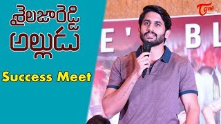 Sailaja Reddy Alludu Movie Success Meet | Naga Chaitanya, Anu Emmanuel | TeluguOne - TELUGUONE