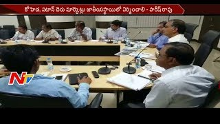 Telangana Marketing Minister Harish Rao about Koheda and Patancheru Markets || NTV - NTVTELUGUHD