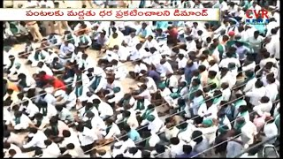 Armoor Farmers Protest Over Minimum Support Price Of Turmeric | Nizamabad | CVR News - CVRNEWSOFFICIAL