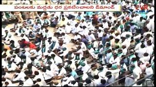 Armoor Farmers Protest Over Minimum Support Price Of Turmeric | Nizamabad | CVR News - CVRNEWSOFFICIAL