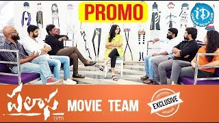 Palasa 1978 Movie Team Exclusive Interview - Promo || Talking Movies With iDream - IDREAMMOVIES