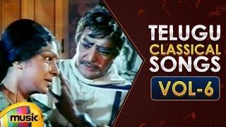 Telugu Classical Songs Vol 6 | Telugu Back to Back Old Hit Songs | Mango Music - MANGOMUSIC