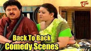 Ali and Sudhakar  Back To Back Comedy Scenes ||  NavvulaTV - NAVVULATV