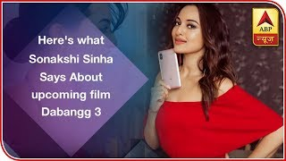Here's what Sonakshi Sinha says about upcoming film Dabangg 3 - ABPNEWSTV