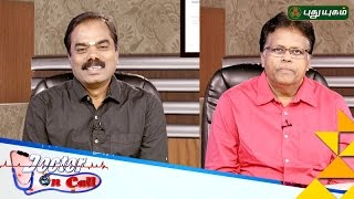 Doctor On Call 19-11-2016 Puthu Yugam tv Show