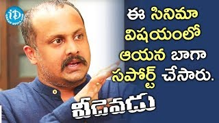 He Supported Me A Lot - Tatineni Satya || #Veedevadu || Talking Movies With iDream - IDREAMMOVIES