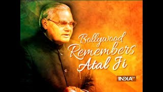 Prem Chopra, Nawazuddin Siddiqui, Annu kapoor and other celebs remember Atalji - INDIATV