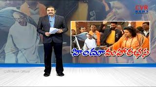 హిందూ మహారభస:  Hindu Mahasabha leader Pooja Pandey Shoot At Mahatma Gandhi's Effigy in UP | CVR News - CVRNEWSOFFICIAL