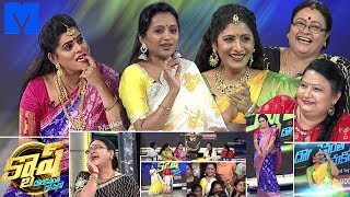 Cash Latest Promo - 25th May 2019 - Jaya Lakshmi,Sri Lakshmi,Karate Kalyani,Geetha Singh - MALLEMALATV