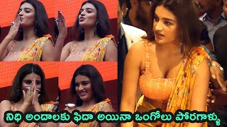 Actress Nidhi Agarwal Hot Looks @ Happi Mobile Store Launch - TFPC