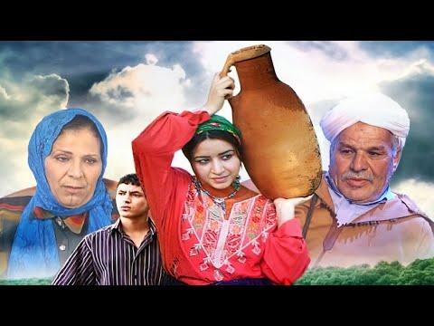 FILM COMPLET  تنيرت Jadid Film Tachelhit  tamazight, فيلم تشلحيت - الفلم الامازيغي