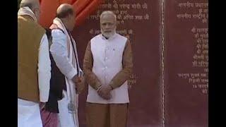 PM Narendra Modi inaugurates BJP's new headquarter in the presence of party President Amit - ABPNEWSTV