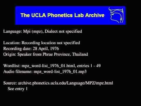 Mpi audio: mpz_word-list_1976_01
