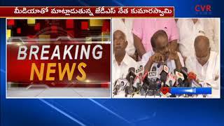 Kumaraswamy says no tie-up with BJP   100 crore offered   CVR News - CVRNEWSOFFICIAL