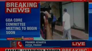 BJP Core meeting committee lined up to decide Goa's Chief Minister - NEWSXLIVE