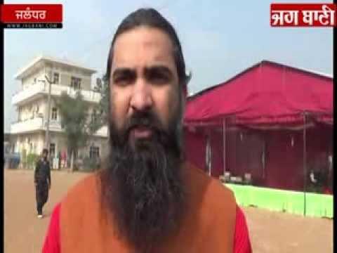 Samadhi News - Jagbani Channel @ DJJS | Shri Ashutosh Maharaj