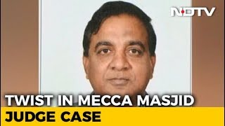 Resignation Of Judge Who Cleared All Mecca Masjid Blast Accused Rejected - NDTV