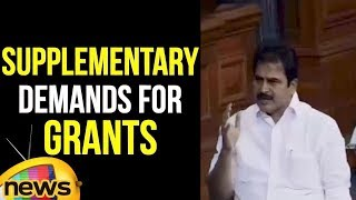 K. C. Venugopal Speech On The Supplementary Demands for Grants | Parliament Session 2018 | MangoNews - MANGONEWS