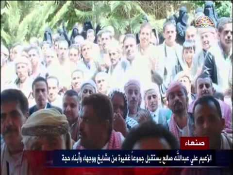 الزعيم علي عبد الله صالح يستقبل جموع غفيرة من مشايخ وابناء حجة 31-08-2014