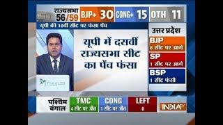 RS Election: BJP leader Arun Jaitley wins election in UP, Saroj Pandey in Chattisgarh - INDIATV
