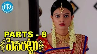 Pesarattu Full Movie Parts 8/9 || Nandu || Nikitha || Kathi Mahesh - IDREAMMOVIES