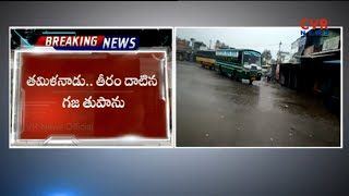 Cyclone Gaja Made A Landfall In Nagapattinam District Of Tamil Nadu l CVR NEWS - CVRNEWSOFFICIAL