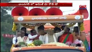 BJP Chief Amit Shah in Ram nagar BJP Road Show LIVE | Hyderabad | Election Campaign | CVR NEWS - CVRNEWSOFFICIAL