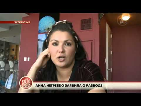 Anna Netrebko's interview to Andrey Malakhov (with English subtitles)