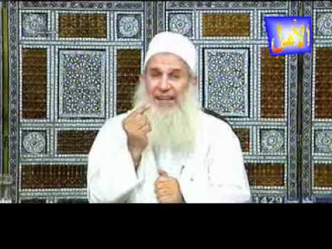 كيف نصلي كصلاة النبي للشيخ محمد حسين يعقوب3