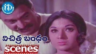 Vichitra Bandham Scenes - Gummadi Goons Kidnaps Vanisri    Nageswara Rao, Vanisri - IDREAMMOVIES