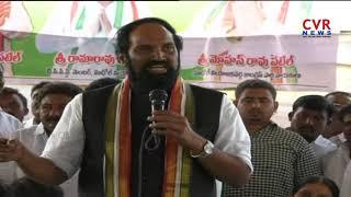 టీఆర్ఎస్ ని బొంద పెట్టాలి  | TPCC Chief Uttam Kumar Reddy Fires On TRS Govt | CVR NEWS - CVRNEWSOFFICIAL