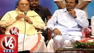 Telangana poet & writer C Narayana reddy 84th birth aniversary at Ravindra bharathi - Hyderabad - V6NEWSTELUGU